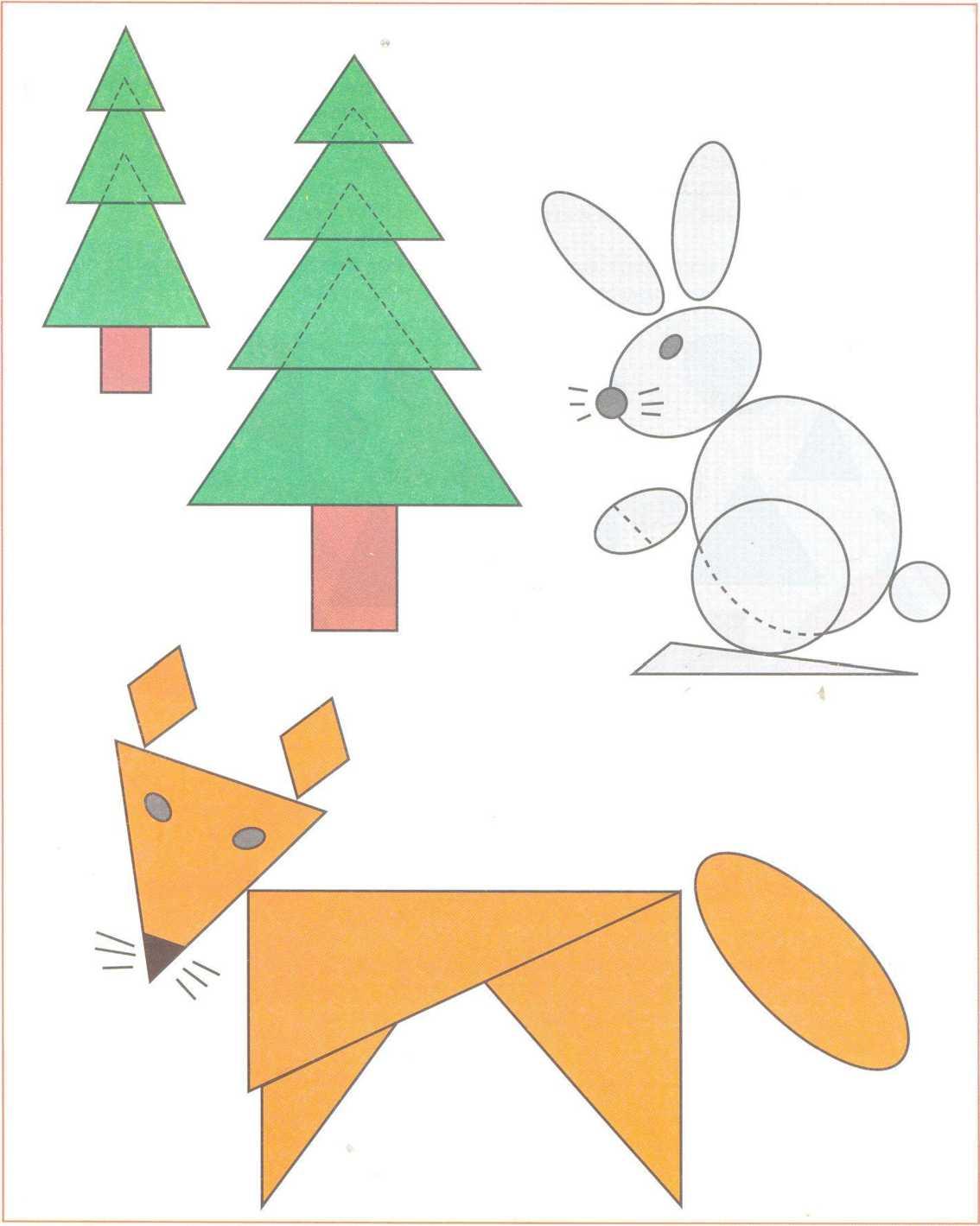 рисунки из геометрических фигур в картинках
