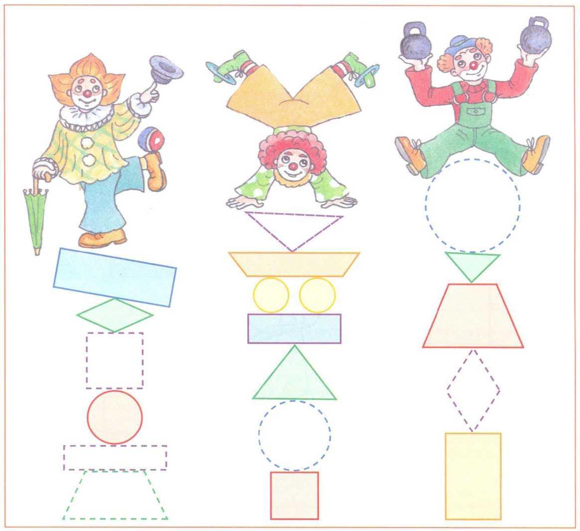 и картинки форм фигур геометрических