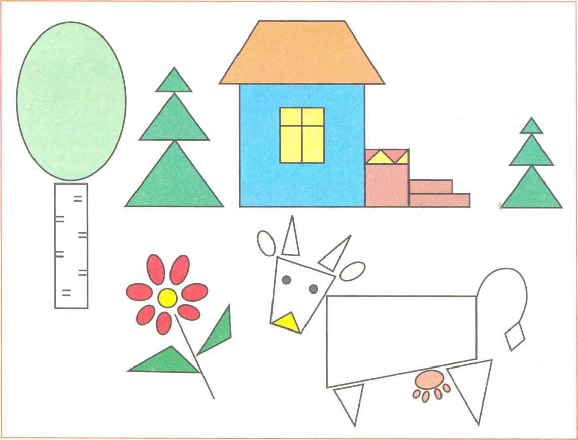 15 Рисунок геометрические деревья