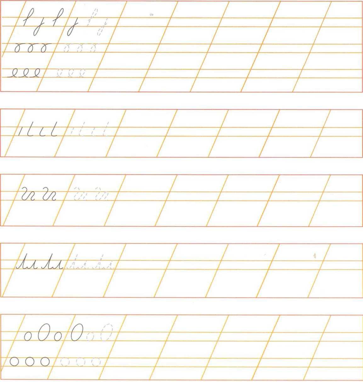 Лицей 488 Шаблон разлиновки листа в косую линию для